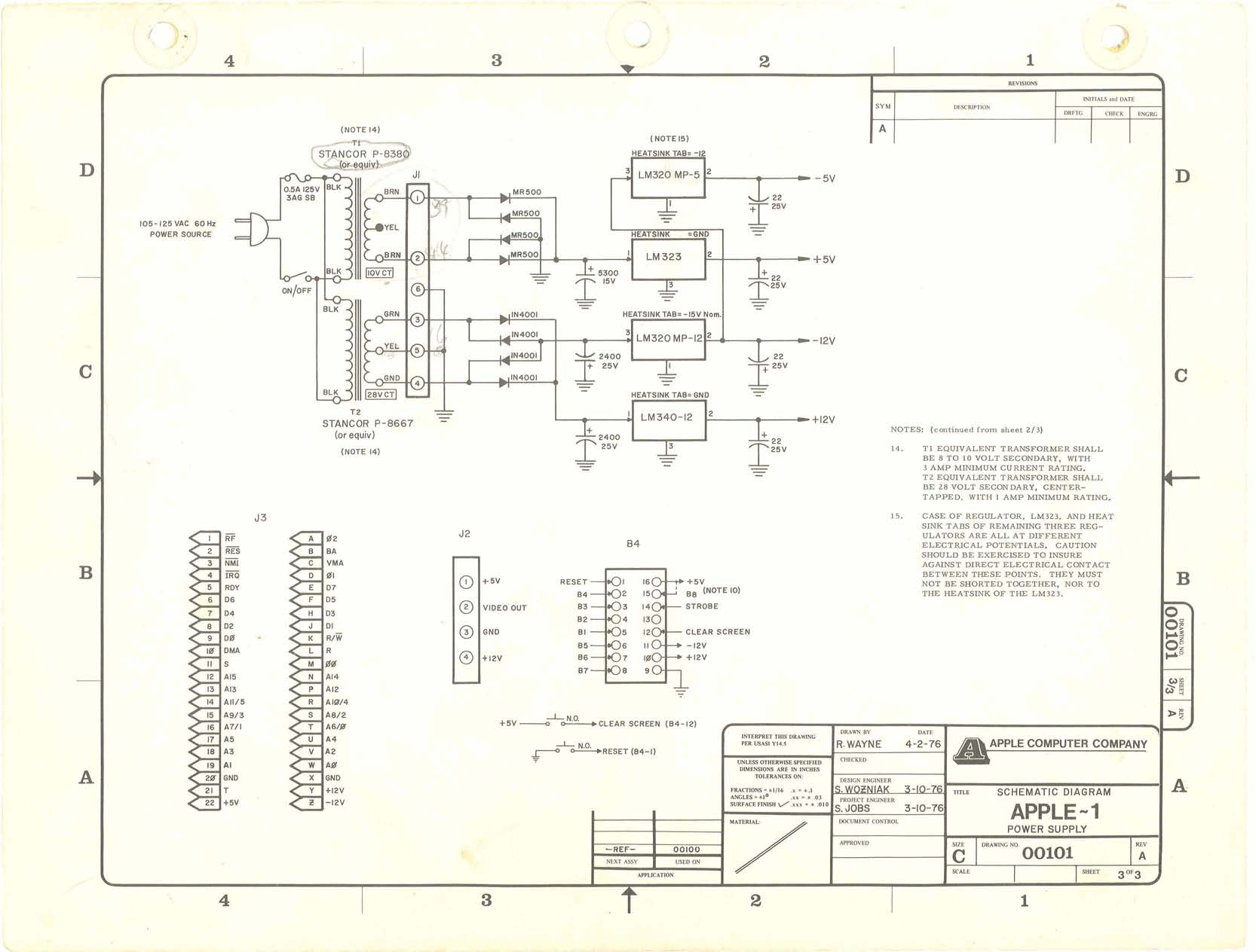 Apple One Manual Auto Electrical Wiring Diagram Htc Desire C Circuit Digibarn Manuals